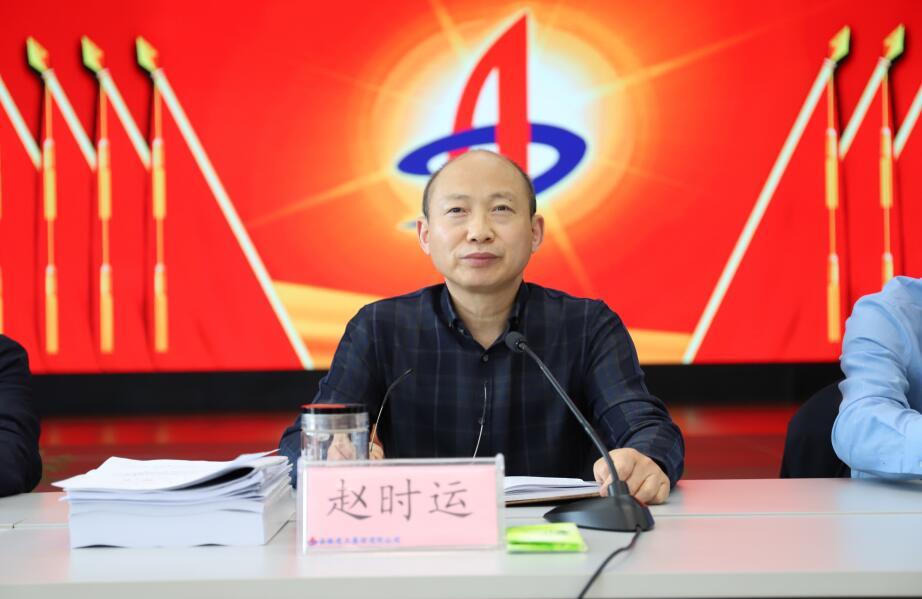 「在线配资」安徽建工集团控股有限公司召开2019年度暨2020年一