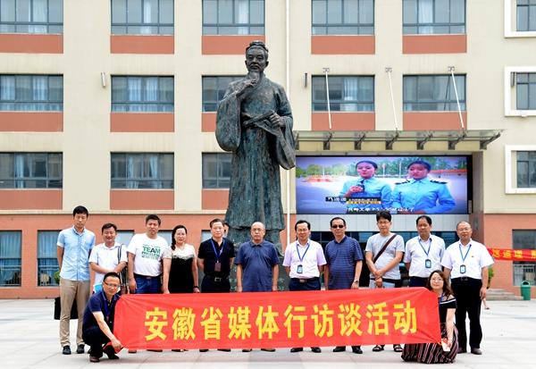 2017年06月24日 点击数:12 来源:安徽建工技师学院 撰稿人:余荣堂