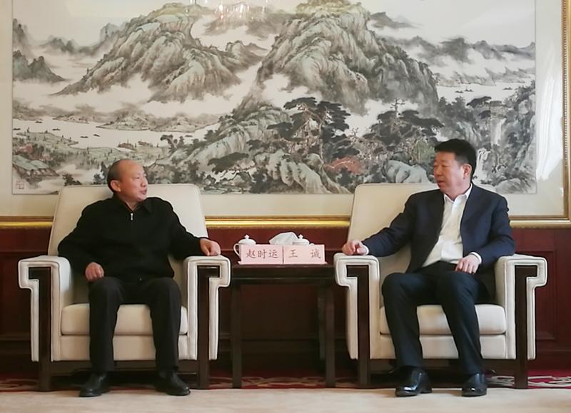 安徽建工集团董事长赵时运拜访蚌埠代市长王...